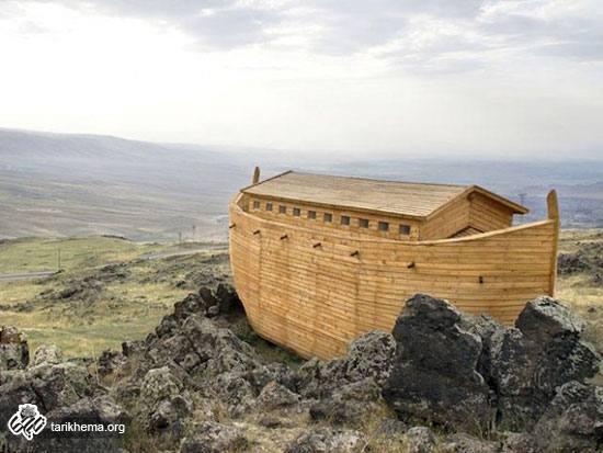 کشف کشتی نوح