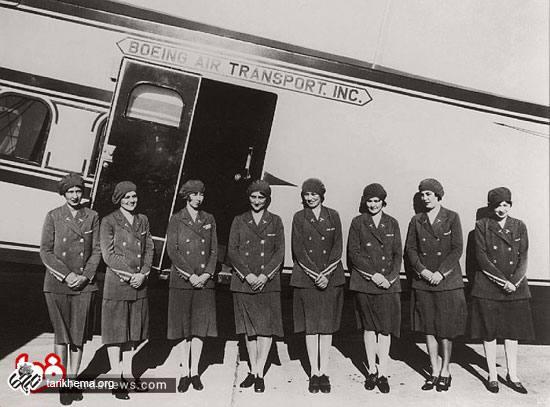 نخستین مهمانداران هواپیما در جهان