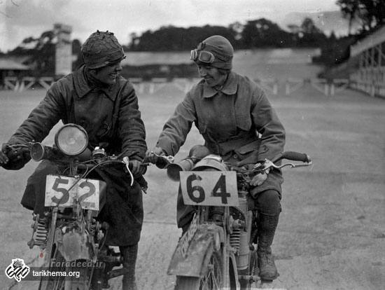 زنان موتورسوارِ تاریخی!