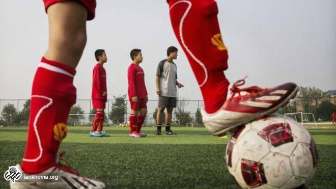 آیا فوتبال را چینی ها اختراع کردند؟