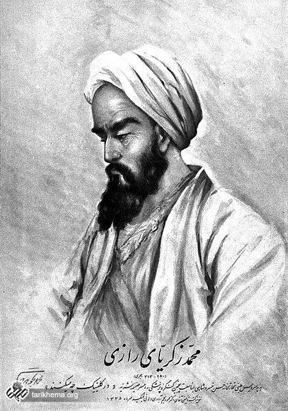 File:Portrait of Rhazes (al-Razi) (AD 865 - 925) Wellcome L0005053.jpg
