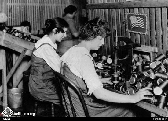 درباره تاریخ 8 مارس روز جهانی زن بیشتر بدانید