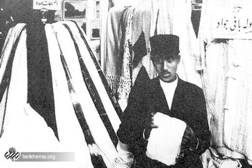 تاریخچه اقتصاد و تجارت شهر تبریز