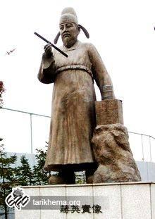 مجسمه ی جانگ یونگ شیل