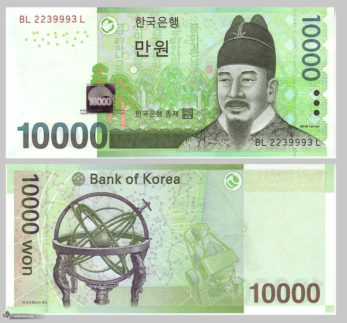 پادشاه سجونگ کبیر