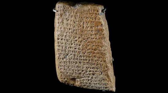 معرفی ۵ زبان باستانی مرموز که تاکنون رمزگشایی نشدهاند