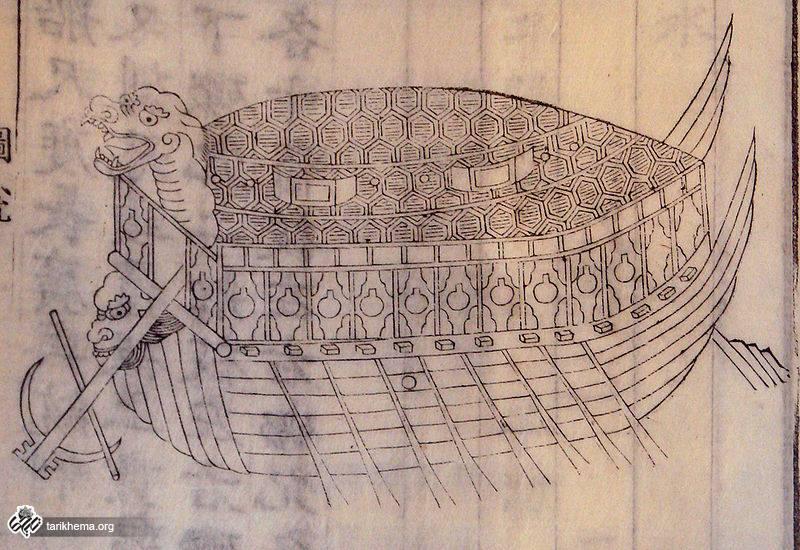 دریا سالار  يي سون شين