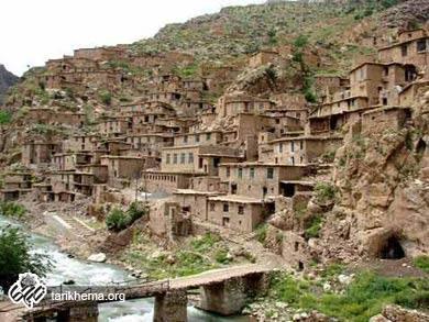 روستاهای ناشناخته ایران