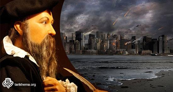 پیشگویی نوستراداموس درباره جنگ جهانی سوم