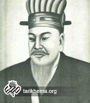 کیم یوشین