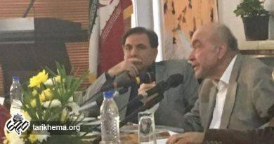 ایران تاریخی و فرهنگی؛ ایران سیاسی