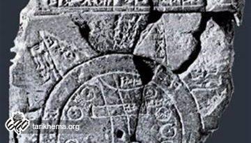 نام خليج فارس، در سند ٢٥٠٠ ساله