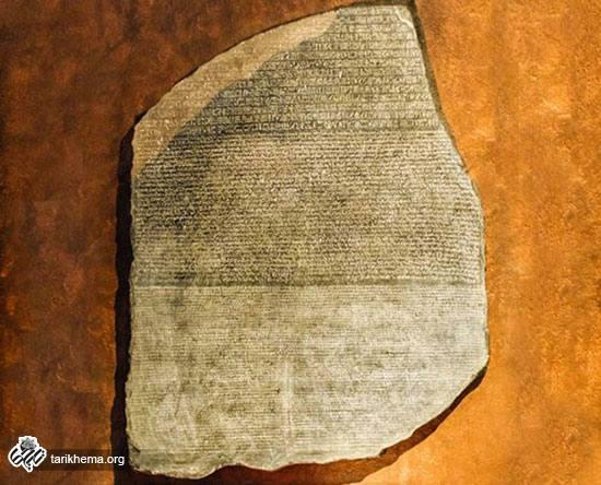 اکتشافات مهمی که تاریخ جهان را دگرگون کردند