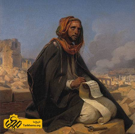 حضرت ارمیا نبی کیست؟