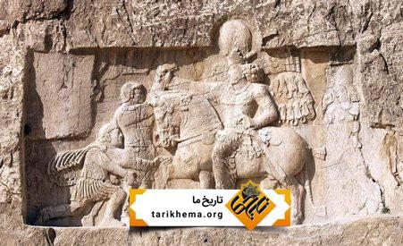 دورههای فرهنگ و دانش ایران