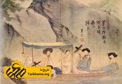 هوانگ جین یی