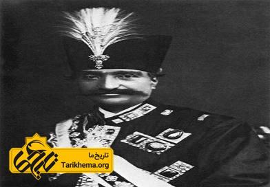 دانش عقب مانده دوره قاجار
