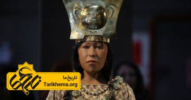 چهره فرمانروای 1700 ساله پرو