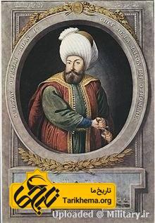 امپراتوری عثمانی