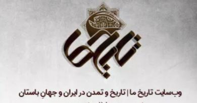شهر تاریخی یزد میراث جهانی یونسکو