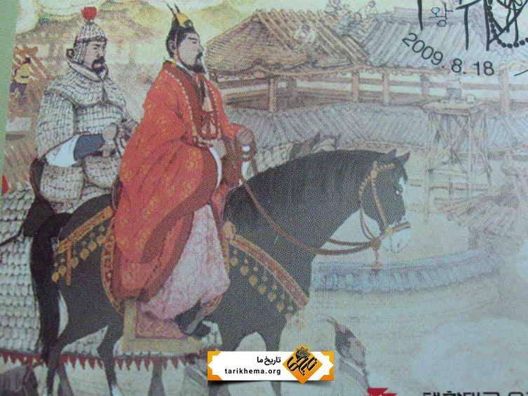 پادشاه گوموا