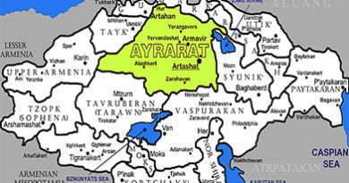 ارمنستان باستان