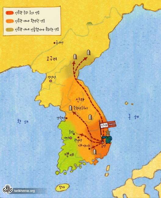 پادشاه جین هیونگ