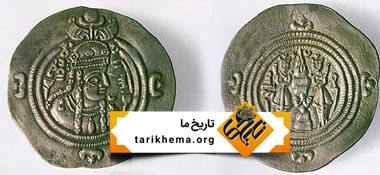 نخستین پادشاه زن ایران