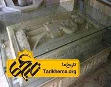 سنگ قبر ناصرالدین شاه