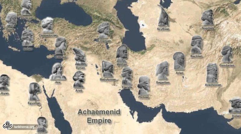 آغاز و پایان امپراتوری هخامنشیان
