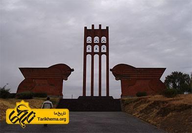 ارمنستان هخامنشی