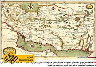 نقشه های تاریخی خلیج فارس