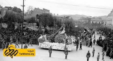 اولین کارناوالهای شادی در ایران