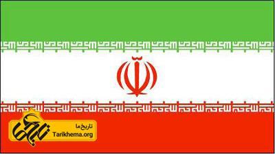 پیشینه پرچم هزاران ساله ایران بعد از اسلام