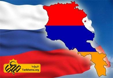 ارمنستان تحت سلطه امپراتوری روسیه