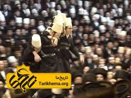 ریشه های تاریخی جشن پوریم یهودیان