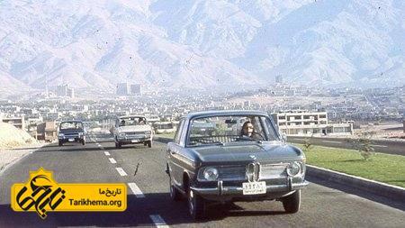 ایران قبل از انقلاب