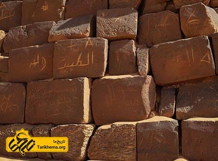 عکس اهرام البجراویه,اهرام مروی,اهرام البجراویه در سودان %d8%a7%d9%87%d8%b1%d8%a7%d9%85-%d9%85%d8%b1%d9%88%db%8c Tarikhema.org