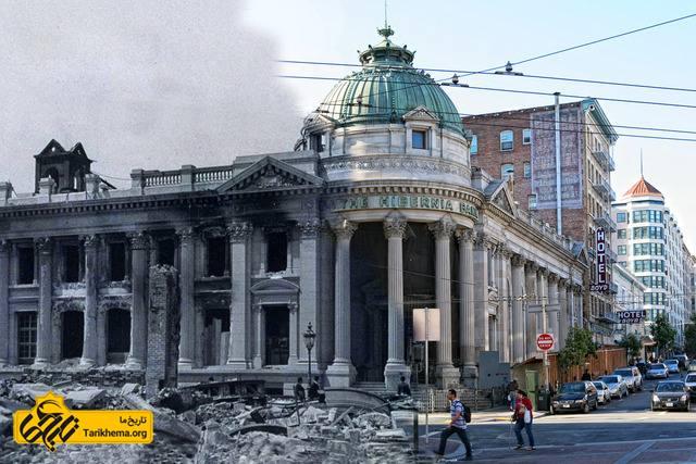 عکس های ترکیبی شان کلاور از زلزله ۱۹۰۶ سان فرانسیسکو