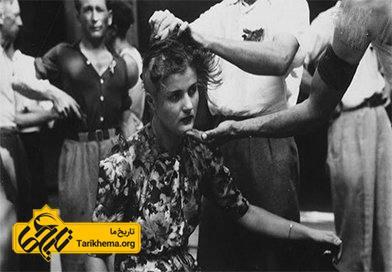 زنان گیس بریده در جنگ جهانی دوم
