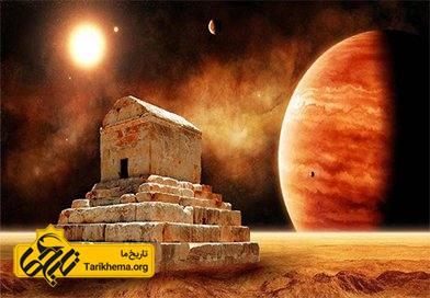 کوروش در اندیشۀ عبرانی