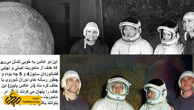 شوروی یک انسان در مدار زمین قرار داد