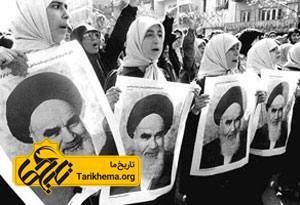 زنان در پیروزی انقلاب اسلامی