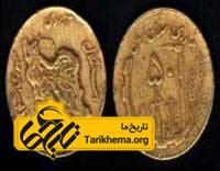 واحد پول دوران قاجار و پهلوی
