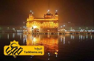 عکس معبد طلایی یا هری مندیر صاحب (خانهٔ خالق) از زمان تکمیل آن در سال ۱۶۰۱ تا کنون بارها بازسازی شدهاست. 24672 Tarikhema.org
