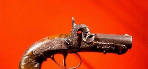 اسلحه ای که آبراهام لینکلن را کشت