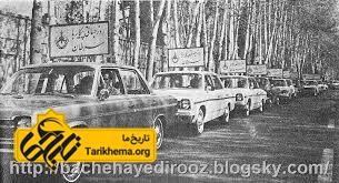 تبلیغ اتومبیل پیش از انقلاب
