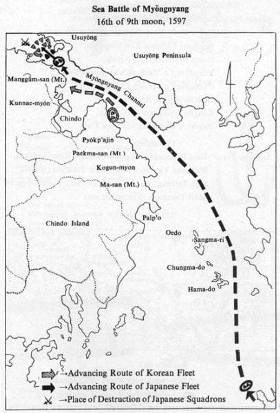 نبرد میونگ نیانگ