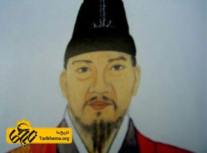 پادشاه سوک جونگ