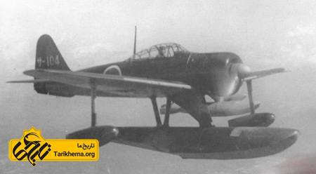 سلاح های عجیب و غریب جنگ جهانی دوم